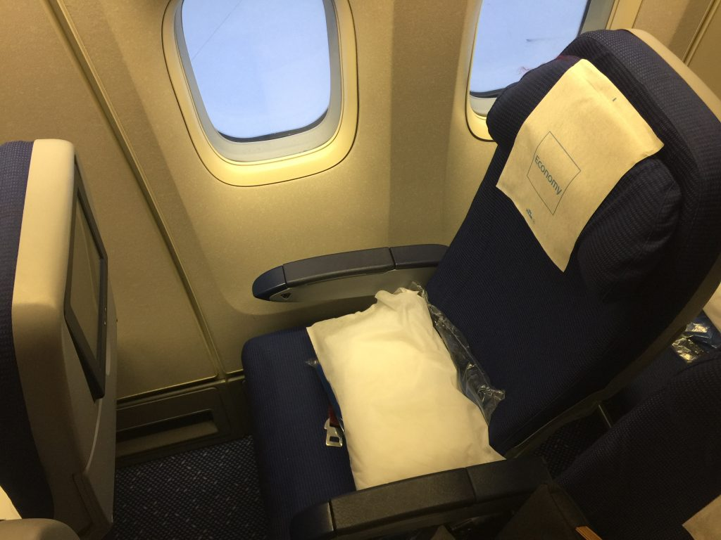 Trip Report: A Disappointing Journey on One of KLM's Most